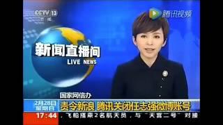 任大炮被封嘴啦!原来竟是因为:任志强在北京大学演讲,公然号召推墙!