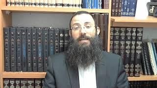 מסכת אבות, פרק ו - הרב אריאל אלקובי