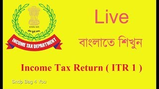 How to fill income tax return 2019 - 2020  bangla  | ITR 1 SUBMIT LIVE DEMO