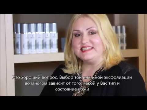Советы от косметолога знаменитостей Beba De Souza