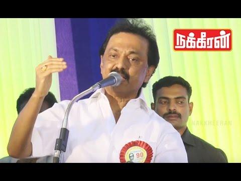 MK-Stalin--Indian-Parliament-to-Chennai-Corporation-Everything-now-ADMKs-Gana-Sabha