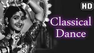 Classical Dance & Vocal (HD) - Chori Chori (1956) - Kamala Lakshman - Pran - Best of 50