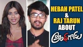 Hebah Patel, Raj Tarun few words about 'Andhhagadu'