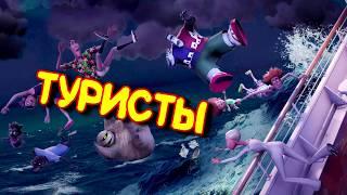 Hotel Transylvania 3 Monsters Overboard - ТУРИСТЫ #ИГРЫ,ЮМОР,КОСЯКИ и БАГИ#