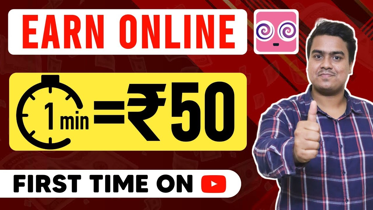 Make Money Online|New Earning App Today|Generate Income Online|Online Paise Kaise Kamaye in 2021| thumbnail