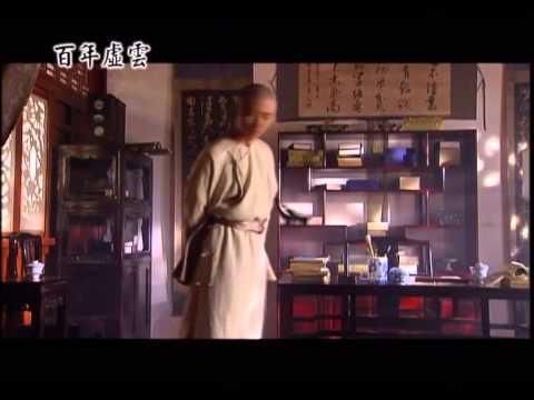 Trăm Năm Hư Vân Lão Hòa Thượng -2