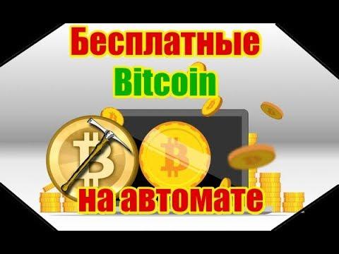 Как заработать электронный деньги