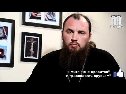 Труды Фомы Аквинского. Священник Максим Каскун