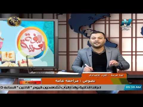 شرح اسلوب القصر || لغة عربية أولى اعدادي