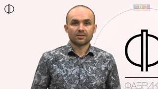 Бизнес-план: Открытие шиномонтажа. Айдар Исмагилов