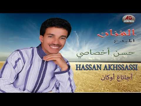 hasan akhsassi - ajatangh okan