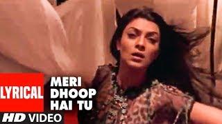 Meri Dhoop Hai Tu Lyrical Video Song | Zindagi Rocks | Javed