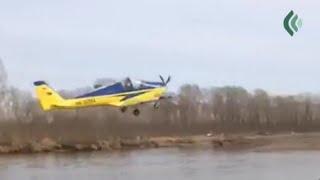 شاهد بالفيديو لحظة تحطم طائرة في شرق روسيا