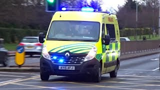 UK Specialist Ambulance Service (Collection)