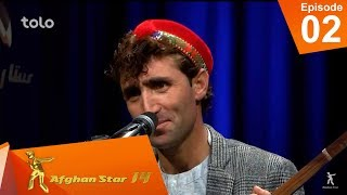 Mahali Music Auditions - Afghan Star S14