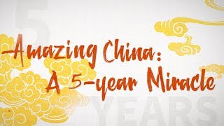 Amazing China: How the targeted poverty-alleviation was tempered | Kholo.pk
