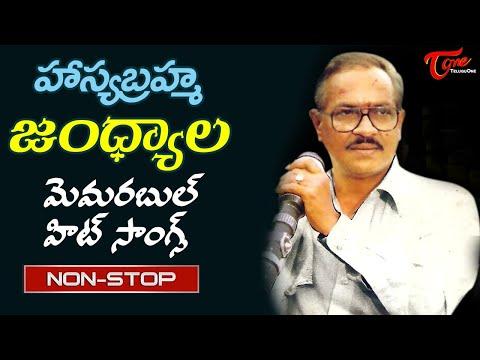 Hasya Brahma Jandhyala Memorable Hits | Telugu Evergreen Hit Video Songs Jukebox | Old Telugu Songs