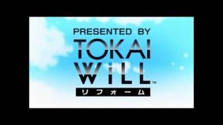 TOKAIグループ沢田亜矢子の感動!マイルーム