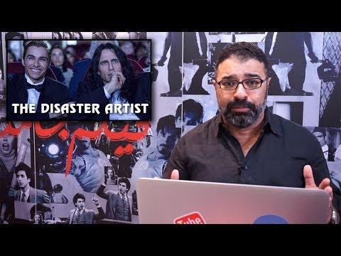 The Disaster Artist بالعربي | فيلم جامد Trailer Reaction