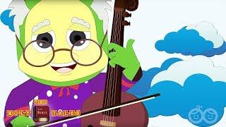 Away In A Manger with lyrics I Christmas Carols and Holiday Songs I Animated Singalongs