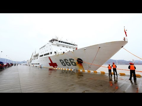 Chinese navy's hospital ship on a mission of friendship