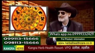 Your health partner_Kangra Herb