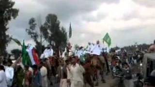 preview picture of video 'Jaloos Sialkot 2011 Milad Nabi'