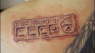 Суровые Русские 3D татуировки!!!