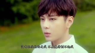 【HD繁中字】BEAST - 'Butterfly' MV