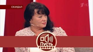 Пусть говорят - Хозяйка рублевского особняка против Элины Мазур. Выпуск от 29.10.2018