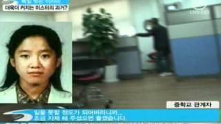 [news] Leeji A Mysterious Past (이지아 과거 추적, 더욱 커지는 미스터리)