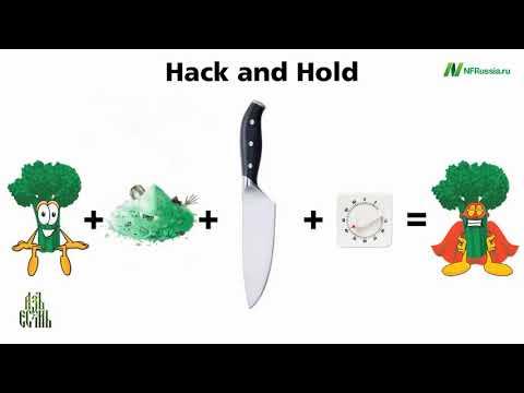 Стоит ли готовить брокколи, что полезнее сырая или вареная? Доктор Майкл Грегер