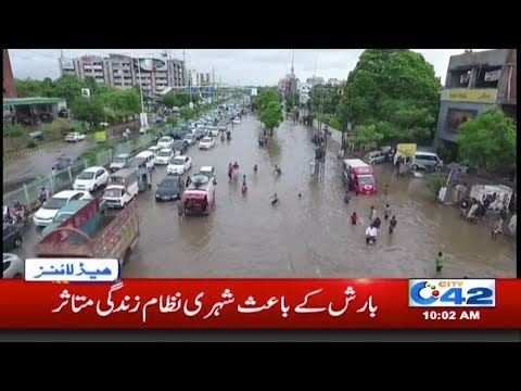 Weather Warning! News Headlines   10:00am   16 July 2019    City 42