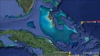 コロンブスの第1回航海1492年