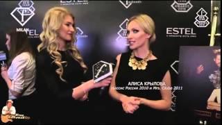 """Алиса Крылова вручает премию """"Fashion New Year Awards 2016"""" легендарному Юрию Антонову."""