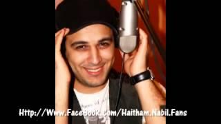 تحميل و مشاهدة Haitham Nabil Loo7 Ro5am هيثم نبيل لوح رخام MP3