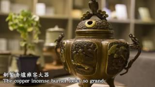 中華香道藝術文化協會介紹