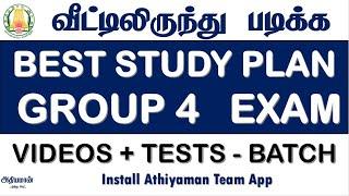 வீட்டிலிருந்து படிக்க BEST STUDY PLAN GROUP 4 EXAM
