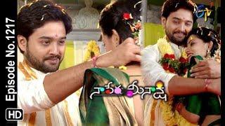 Naa Peru Meenakshi   7th March 2019   Full Episode No 1217   ETV Telugu