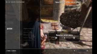 Skyrim Legendary Edition #17 Вызов Скелета-солдата