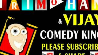 railway station tirmohan vijay comedy king