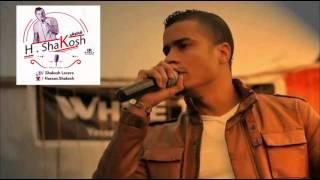 تحميل اغاني مهرجان ارفضك   حسن شاكوش   اول مهرجان في محافظة الجيزة MP3