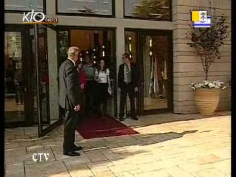 Visite au Président de l'Etat d'Israël