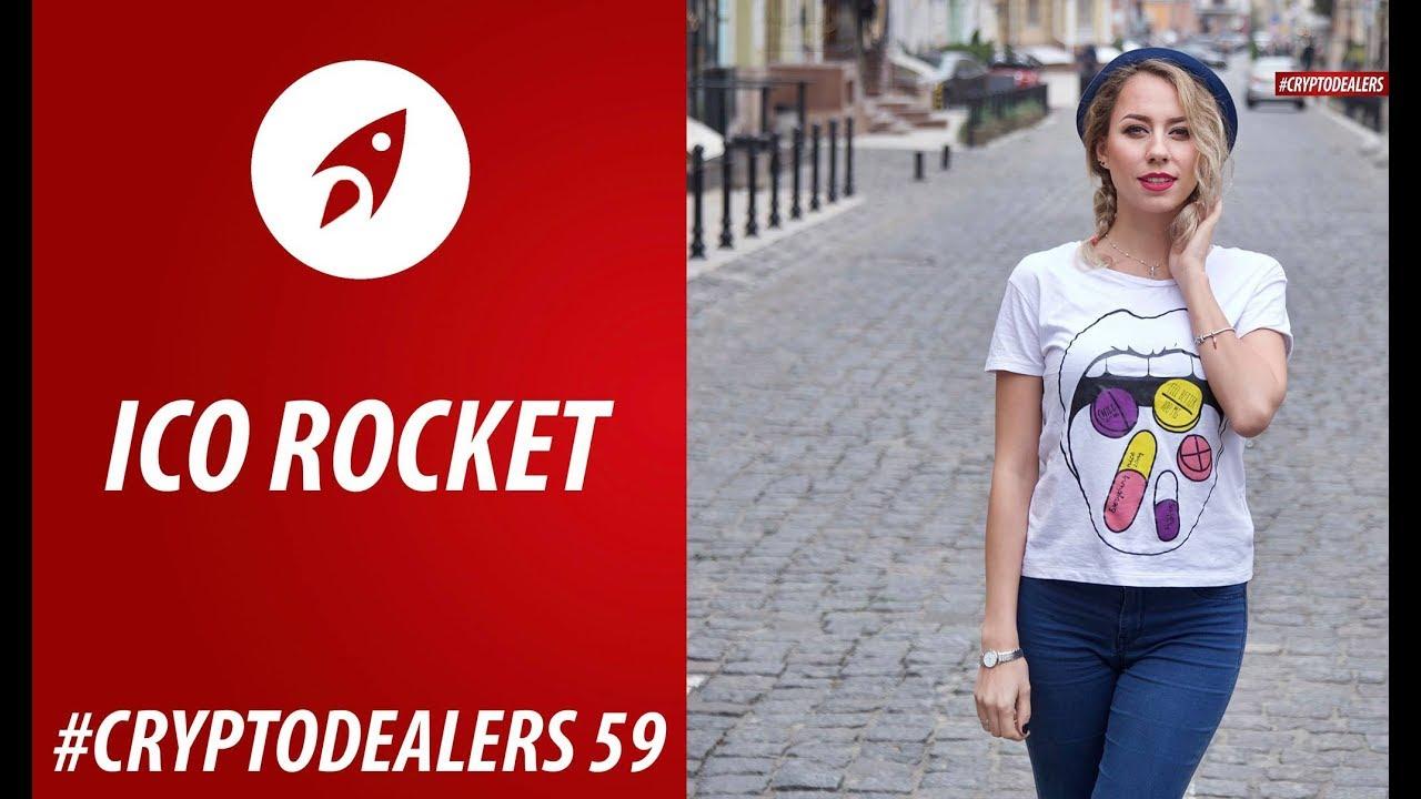 Rocket ICO