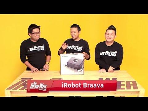 Review : รีวิวหุ่นยนต์ถูพื้นอัตโนมัติ iRobot Braava ในรายการ The RevieWer