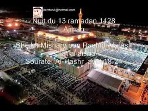 Alafasy  Surah Hashr