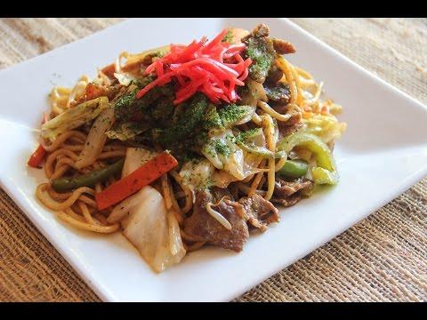 Yakisoba Recipe – Japanese Cooking 101