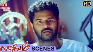 Prabhu Deva impressed by Lawrence dance   Lakshyam Movie Scenes   Charmi   Thamizh Padam