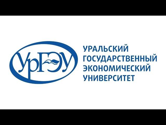Уральский государственный экономический университет фото 6