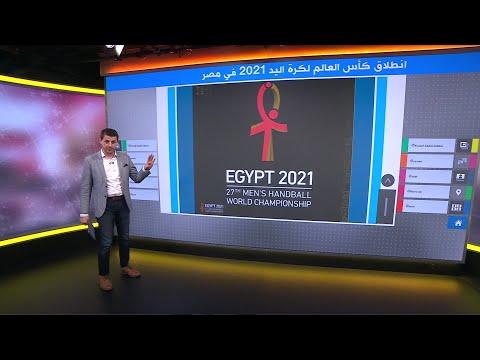 """""""ارفع ايدك!"""" تامر حسني يغني في افتتاح مونديال كرة اليد في مصر"""